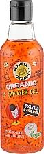 Düfte, Parfümerie und Kosmetik Tonisierendes Duschgel mit Guarana und Basilikumsamen - Planeta Organica Guarana & Basil Seeds Skin Super Food Shower Gel