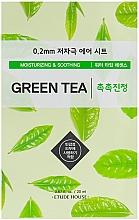 Düfte, Parfümerie und Kosmetik Feuchtigkeitsspendende und beruhigende Gesichtsmaske mit Grüntee-Extrakt - Etude House Therapy Air Mask Green Tea