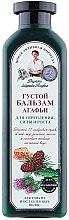 Düfte, Parfümerie und Kosmetik Haarspülung für dünnes und schwaches Haar - Rezepte der Oma Agafja
