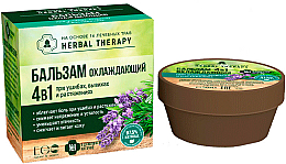 Düfte, Parfümerie und Kosmetik Kühlender 4in1 Balsam gegen Prellungen, Luxationen und Verstauchungen mit 16 Heilkräutern - ECO Laboratorie Herbal Therapy