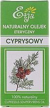 Düfte, Parfümerie und Kosmetik 100% natürliches ätherisches Zypressenöl - Etja Natural Essential Oil