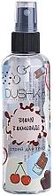 Düfte, Parfümerie und Kosmetik Körperspray mit Kirsch- und Schokoladenduft - Dushka