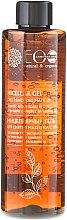 Düfte, Parfümerie und Kosmetik ECO Laboratorie Micellar Gel - Mizellen-Gesichtswaschgel mit Haselextrakt