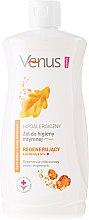 Düfte, Parfümerie und Kosmetik Gel für die Intimhygiene mit Eichenrindenextrakt - Venus Gel
