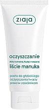 Düfte, Parfümerie und Kosmetik Tiefenreinigende Peeling-Paste - Ziaja Manuka Tree Deeply Cleansing Peeling Paste