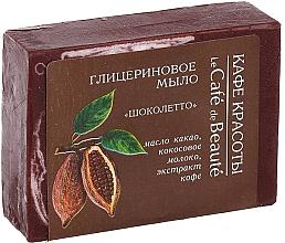 Düfte, Parfümerie und Kosmetik Glycerinseife mit Kakao- und Kaffeearoma - Le Cafe de Beaute Glycerin Soap