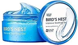 Düfte, Parfümerie und Kosmetik Beruhigendes Gesichtsgel mit Schwalbennest-Extrakt - SNP Intensive Bird's Nest Soothing Gel