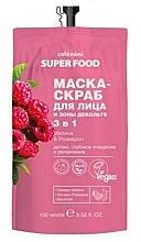 Düfte, Parfümerie und Kosmetik 3in1 Maske-Peeling für Gesicht und Dekolleté mit Himbeere und Rosmarin - Cafe Mimi Super Food