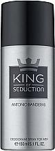Düfte, Parfümerie und Kosmetik Antonio Banderas King of Seduction - Deospray