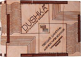 Düfte, Parfümerie und Kosmetik Festes konditionierendes Shampoo - Dushka