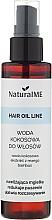 Düfte, Parfümerie und Kosmetik Kokoswasser für das Haar - NaturalME Hair Oil Line