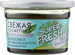 Düfte, Parfümerie und Kosmetik Festigendes Anti-Cellulite Körpergel mit Algen - Fito Kosmetik Super Fresh