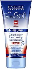 Düfte, Parfümerie und Kosmetik Weichmachende Fußcreme gegen rissige Fersen - Eveline Cosmetics Extra Soft Cream