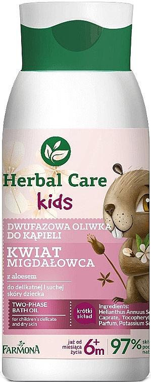 2-phasiges Badeöl für Kinder - Farmona Herbal Care Kids