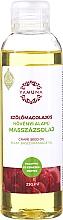 Düfte, Parfümerie und Kosmetik Olejek do masażu Olej z pestek winogron - Yamuna Grape Seed Oil Plant Based Massage Oil