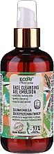 Düfte, Parfümerie und Kosmetik Reinigende Gel-Emulsion für das Gesicht - Eco U Face Cleansing Gel Emulsion
