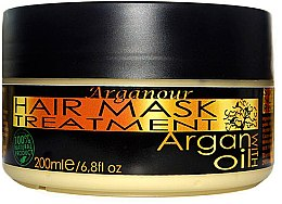 Düfte, Parfümerie und Kosmetik Haarmaske mit Arganöl - Arganour Hair Mask Treatment Argan Oil