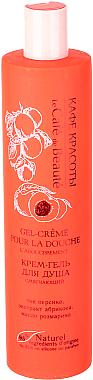 Beruhigendes Creme-Duschgel - Le Cafe de Beaute Soothing Cream Shower Gel