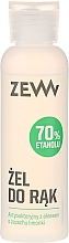 Düfte, Parfümerie und Kosmetik Antibakterielles Handgel mit Aloe und Zitronenduft - Zew Antibacterial Hand Gel