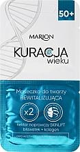 Düfte, Parfümerie und Kosmetik Revitalisierende Gesichtsmaske mit Kornblume und Kollagen - Marion Age Treatment Mask