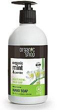 Düfte, Parfümerie und Kosmetik Feuchtigkeitsspendende Flüssigseife mit Minze und Jasmin - Organic Shop Organic Aloe Jasmine and Mint Hand Soap