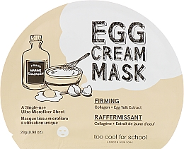 Düfte, Parfümerie und Kosmetik Straffende Tuchmaske für das Gesicht mit Kollagen und Eiweiß-Extrakt - Too Cool For School Egg Cream Mask Firming