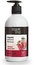 Düfte, Parfümerie und Kosmetik Flüssige Vitamin-Handseife mit Granatapfel und Patschuli - Organic Shop Organic Garnet and Patchouli Hand Soap