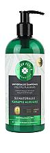 Düfte, Parfümerie und Kosmetik Pflegendes Shampoo mit natürlichem Hanföl für alle Haartypen - Green Feel's Hair Shampoo