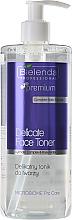 Düfte, Parfümerie und Kosmetik Regenerierendes Gesichtstonikum für stumpfe, normale, gemischte und fettige Haut - Bielenda Professional Microbiome Pro Care