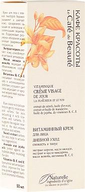 Erfrischende und tonisierende Vitamincreme mit Avocado- und Jojobaöl - Le Cafe de Beaute Vitamin Cream Visage