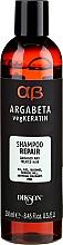Düfte, Parfümerie und Kosmetik Regenerierendes Shampoo für geschädigtes Haar - Dikson Argabeta Repair Shampoo