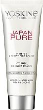 Düfte, Parfümerie und Kosmetik Gesichtswaschgel mit Reispeeling - Yoskine Japan Pure Hydrogel Facial Wash With Rice Scrub