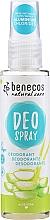 Düfte, Parfümerie und Kosmetik Deospray mit Aloe Vera - Benecos Natural Care Aloe Vera Deo Spray