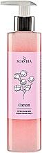 Düfte, Parfümerie und Kosmetik Körperwaschgel mit Baumwollsamenöl - Scandia Cosmetics Cotton