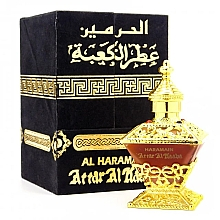 Düfte, Parfümerie und Kosmetik Al Haramain Attar Al Kaaba - Öl-Parfum